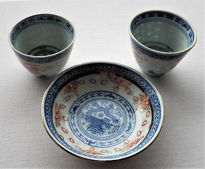 A Set Of Two Chinese Tea Cups & Bowl With Rice Finish In Blues & Reds Gold Trim
