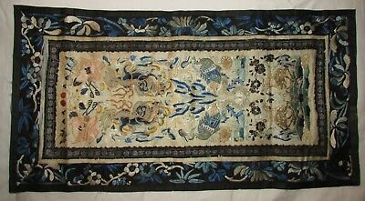 Embroidered Mat Or Sleeve Bands, Lion, Bird Figures