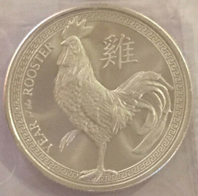2017 Chinese Zodiac Year Of The Rooster 1oz .999 Silver 1 Troy ounce