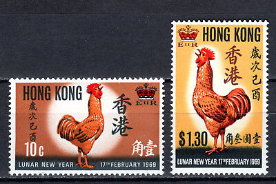Hong Kong China 1969 Qeii New Year Cock Full Set Of Mnh Stamps Unmounted Mint