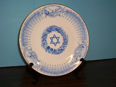 "Boehm Judaic Collection Honoring The State Of Isreal Limited Ed.10.75""  # 1042"
