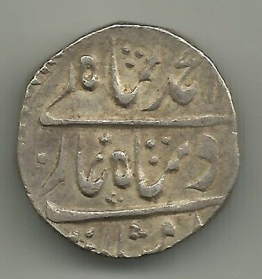 INDIA, MUGHAL EMPIRE  1 rupee ND (year 20) SILVER, Muhammad Shah, unknown mint