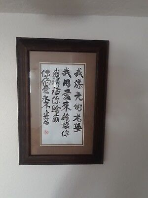 Authentic Chinese Calligraphy Fine Art