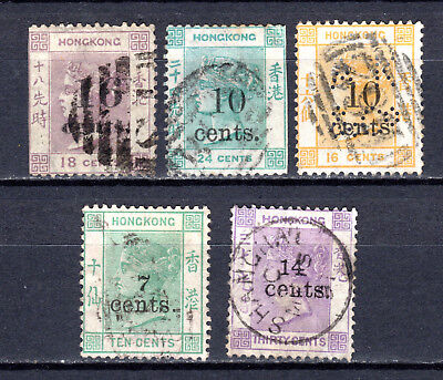 Hong Kong 1876-1891 China Qv 5 X O/p Used Stamps Pmk Interest