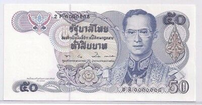 Thailand 50 Baht  # 0000008  Nd(1990)   Low Solid #8  Banknote