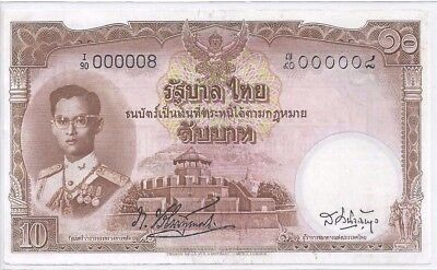 Thailand 10 Baht  # 000008  Nd(1953)   Low Solid #8  Banknote