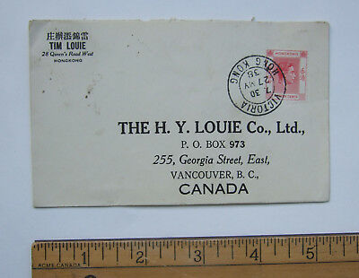 q67 1938 envelope cover Tim Louie in Hong Kong to HY Louie of Vancouver BC