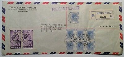 Hong Kong KGVI Registered Airmail Cover To NY 1948 - $2.30 Rate