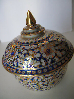 """Thai Benjarong Pottery Bowl Jar with Lid Blue Gold Floral Pattern 4"""" wide"""