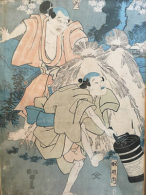 An Antique Japanese Woodblock Print, Framed.