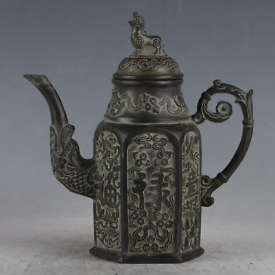 Chinese Bronze Teapot Made During The Qianlong Period HST0042