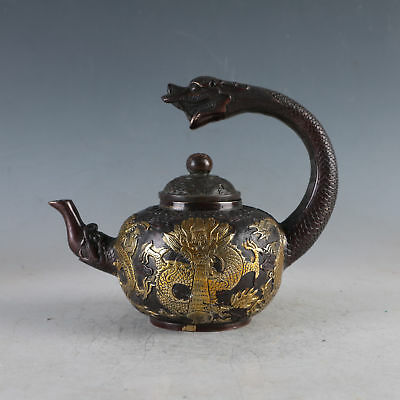Chinese Gilt Copper Dragon Teapot Made By The Royal Qianlong HLJ0001