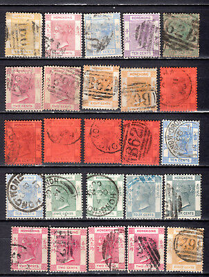 Hong Kong China 1877-1902 Qv Selection Of Used Stamps Pmk Interest