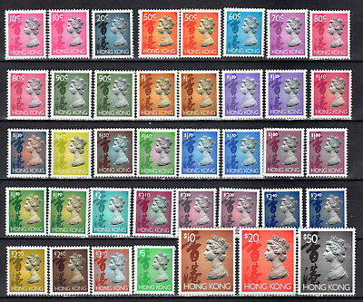 Hong Kong China 1992 Qeii Definitive Full Set Of Mnh Stamps Unmounted Mint