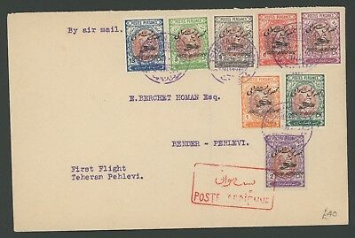 1928 Midle East Cover Airmail First Flight Tehran-Pehlevi Super Air Stamps