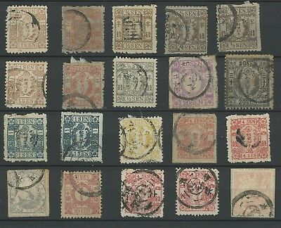 JAPAN 1872/1875 CHERRY BLOSSOM STAMPS FROM 1880s STAMP ALBUM F-VFU, CANCELS!