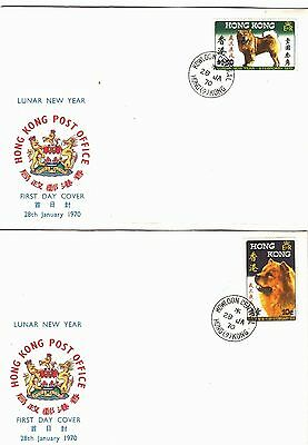 """HONG KONG, 1970 , """"YEAR OF DOG"""" STAMP SET ON 2 OFFICIAL FDCs UNADDRESSED FRESH"""