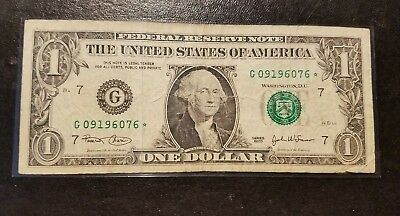 2003 $1 Star Note  Federal Reserve Note, Collectible, Rare Currency G 09196076*