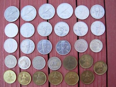 1 lot of 31 coins from Korea 1984 to 2003 and 2 paper paper notes from Korea