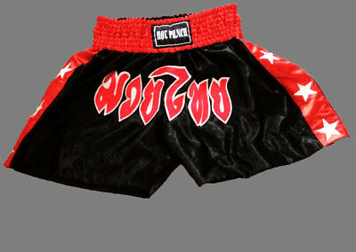 PROFESSIONAL BOXING SHORTS - BRAND NEW - TOP QUALITY / Various colours
