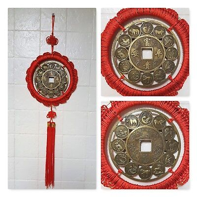 Red Chinese Zodiac Wall Hanging Art  with Tassel  Lucky Charm Feng Shui