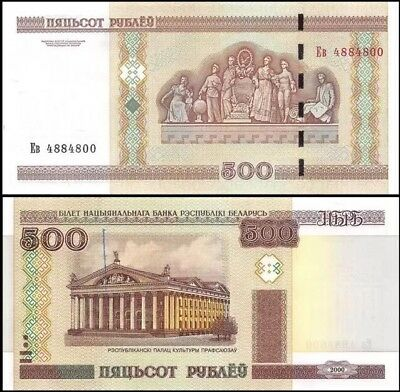 BELARUS 500 Rublei, 2000, P-27a, UNC World Currency