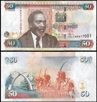 KENYA 50 Shillings, 2009, P-47, UNC World Currency