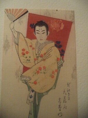 * Japanese woodblock print * dancer with fan in form of a battledore w/ poem