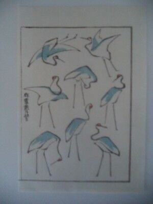 * Japanese woodblock print * a flock of highly stylized cranes