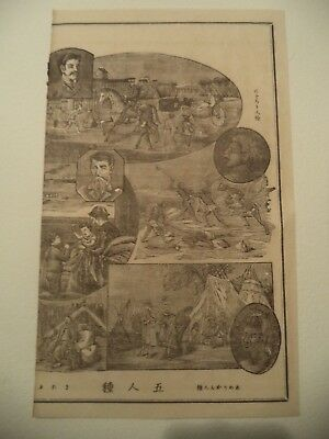 * Japanese copperplate print * 5 world races -Asian racist art 19th century