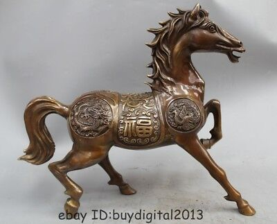"14"" Old Chinese Bronze Lucky success Dragon Phoenix Zodiac Year Horse Run Statue"