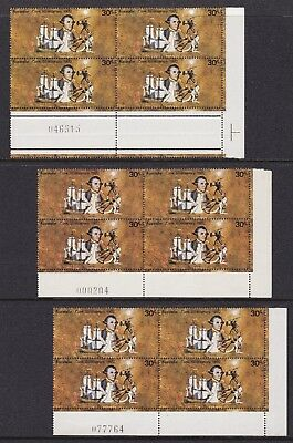 1970 Captain Cook bi-centenary collection, strips, minisheet, ANPEX, Blocks, MUH