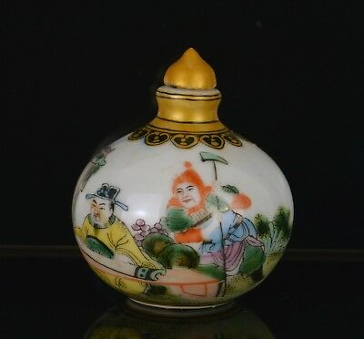A Perfect Chinese Snuff Bottle With Figures And Kangxi Mark