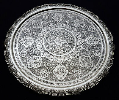 Fine Large Antique Middle Eastern Persian Islamic Solid Silver Signed Tray 912g