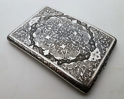 Finest Antique Middle Eastern Persian Islamic Solid Silver Cigarette Case 155g
