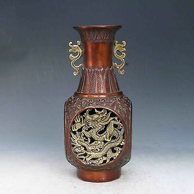 Chinese Purple Bronze  Hand Carved Dragon & Phoenix Vase w The Qing Dynasty Mark