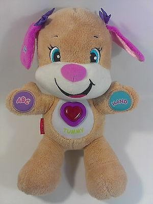 Fisher Price Baby Smart Stages Tummy Puppy Dog Interactive Plush Learning Toy