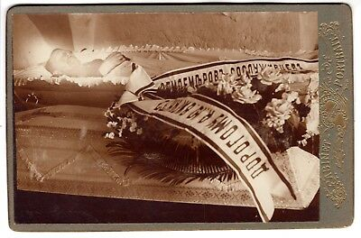 early 1900 OPEN COFFIN POST MORTEM ORIGINAL PHOTO ON CARDBOARD IMPERIAL RUSSIA