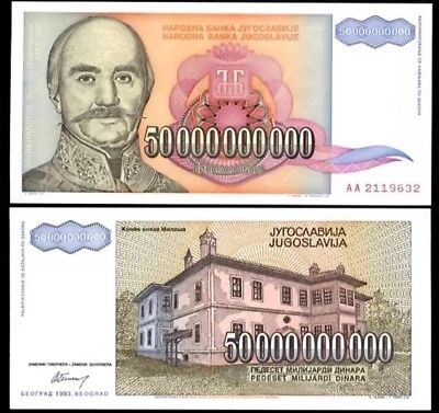 YUGOSLAVIA 50000000000 (50 Billion) Dinara, 1993, P-136, World Currency