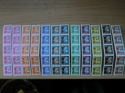 Hong Kong 1992 Coil definitives 12 Strips of 5 stamps of 10 different values