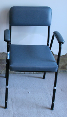 UTILITY CHAIR 110kg max Day chair adjustable height disability mobility K Care