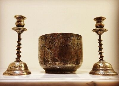 Antique Persian Indian Islamic Pair Of Candlesticks And Bowl