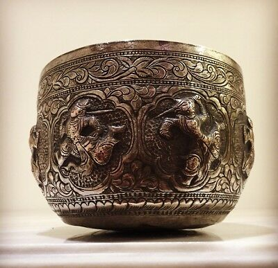 Antique Persian Islamic Middle Eastern White Metal Bowl