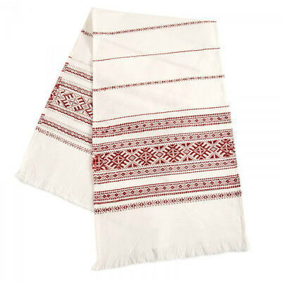 Rushnik Ukrainian Embroidered Folk Towel Rushnyk Wedding Ritual Cloth