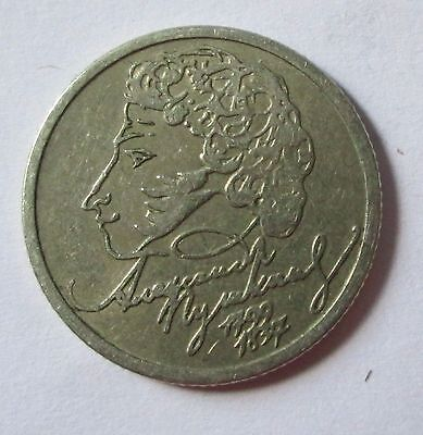 1 ruble 1999 200 years since the birth of Alexander Pushkin Russia coin