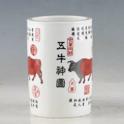 China Porcelain Hand-Painted Cattle Brush Pots Made During The Daqing Qianlong