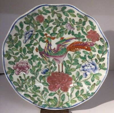"""Vintage Chinese Republic Large Rooster Bowl """"Made In Macau"""" 10"""" HAND PAINTED"""