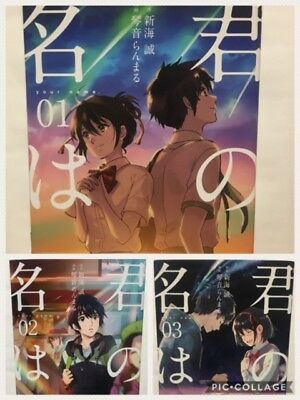 ☆MANGA☆ Anime Comics  Your Name Complete Japanese Edition  Book from japan