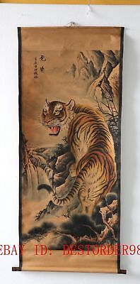 Old Collection Scroll Chinese Painting/Tiger's Roar  (虎啸山林)ZH1002