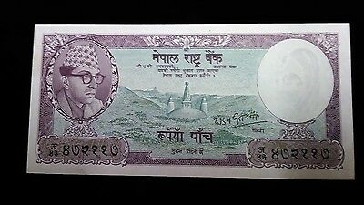 1956 Nepal ND 5 Rupees Banknote